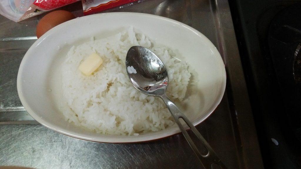 バターライス