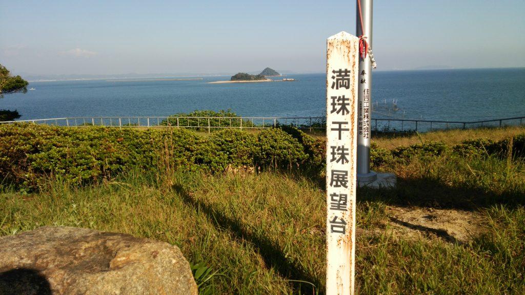 下関市豊功神社9